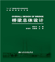 Manual for Design of Highway Bridge and Culverts—Overall Design of Bridge